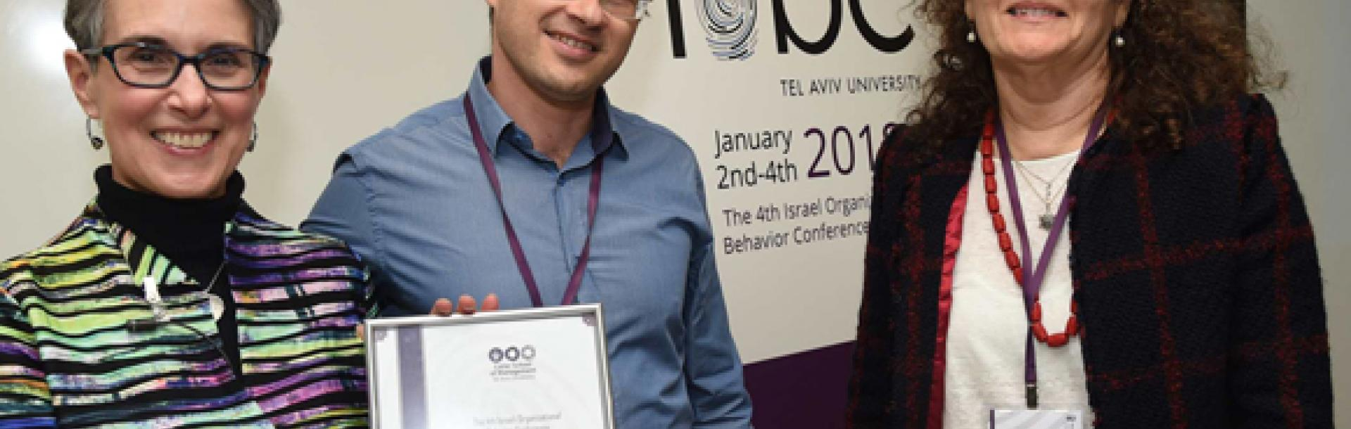 Fourth Israel Organizational Behavior Conference (IOBC) at TAU's Coller School of Management
