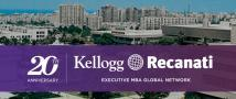 A Recap of Kellogg-Recanati's 20th Anniversary Celebration