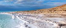 Tour to Masada & the Dead Sea
